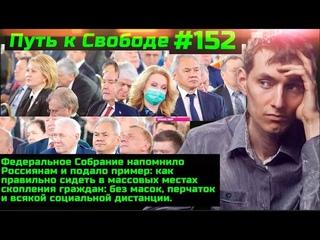 #2 Казань.  Реакция т.н  властей.  Первые выводы. Сравнение Ильназа Галявиева с Росляковым