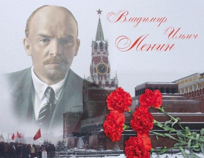 21 января в Самаре пройдет возложение цветов к памятнику В.И. Ленину
