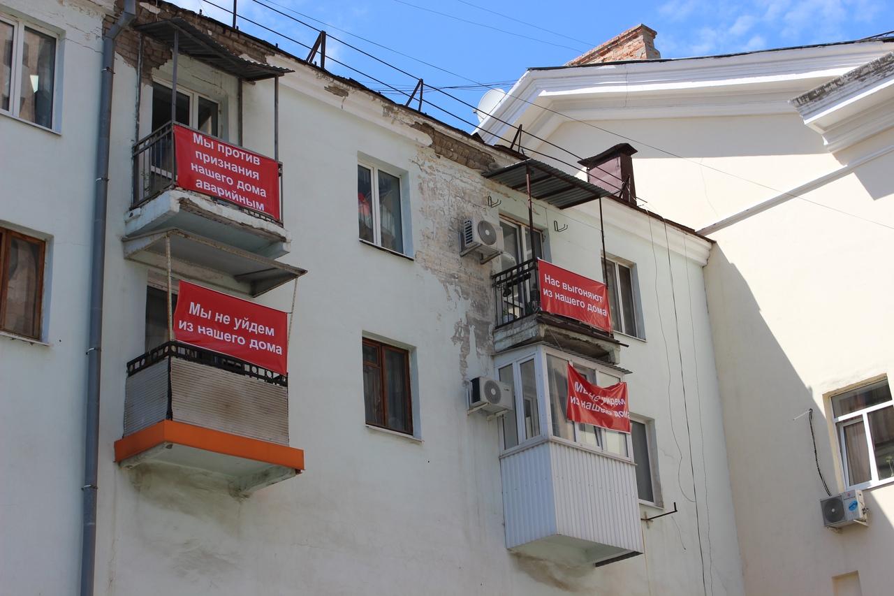 Самарская 192 жилой аварийный дом
