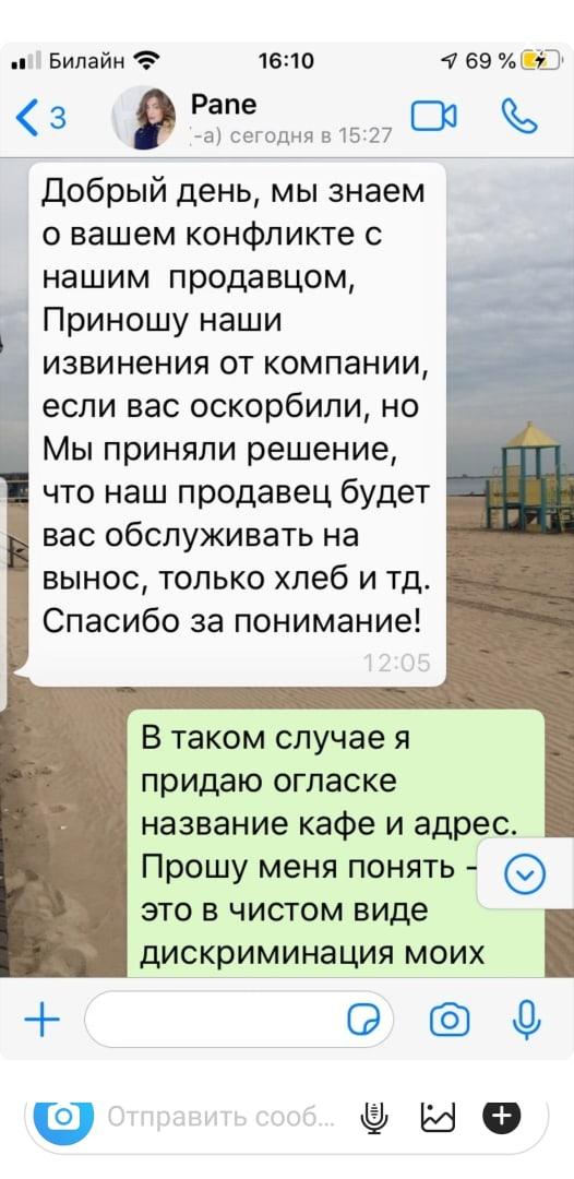 Я мать кормящая...Петербурженку удалили из магазина-пекарни за грудное