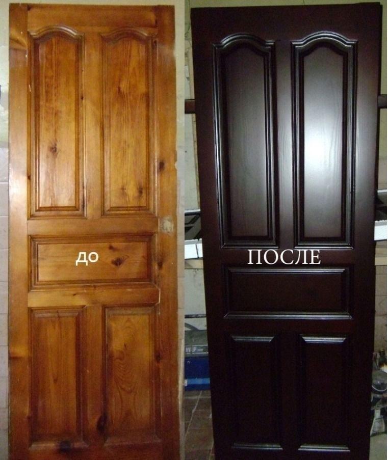 Дверь до и после окрашивания