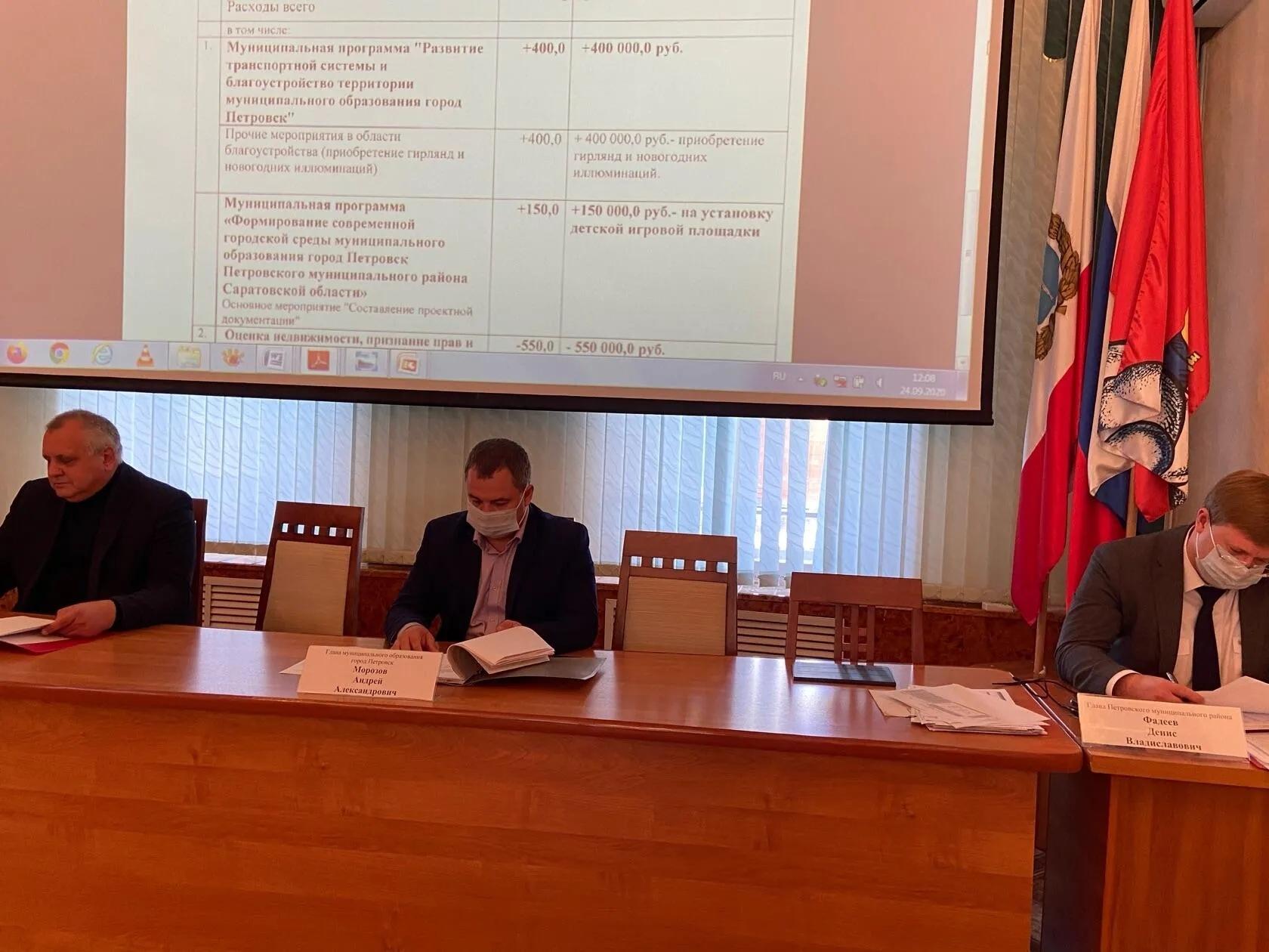 Депутатский корпус городского Совета внёс изменения в бюджет текущего года