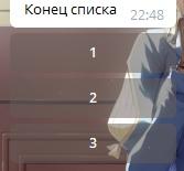 c7ZHAhSTato.jpg