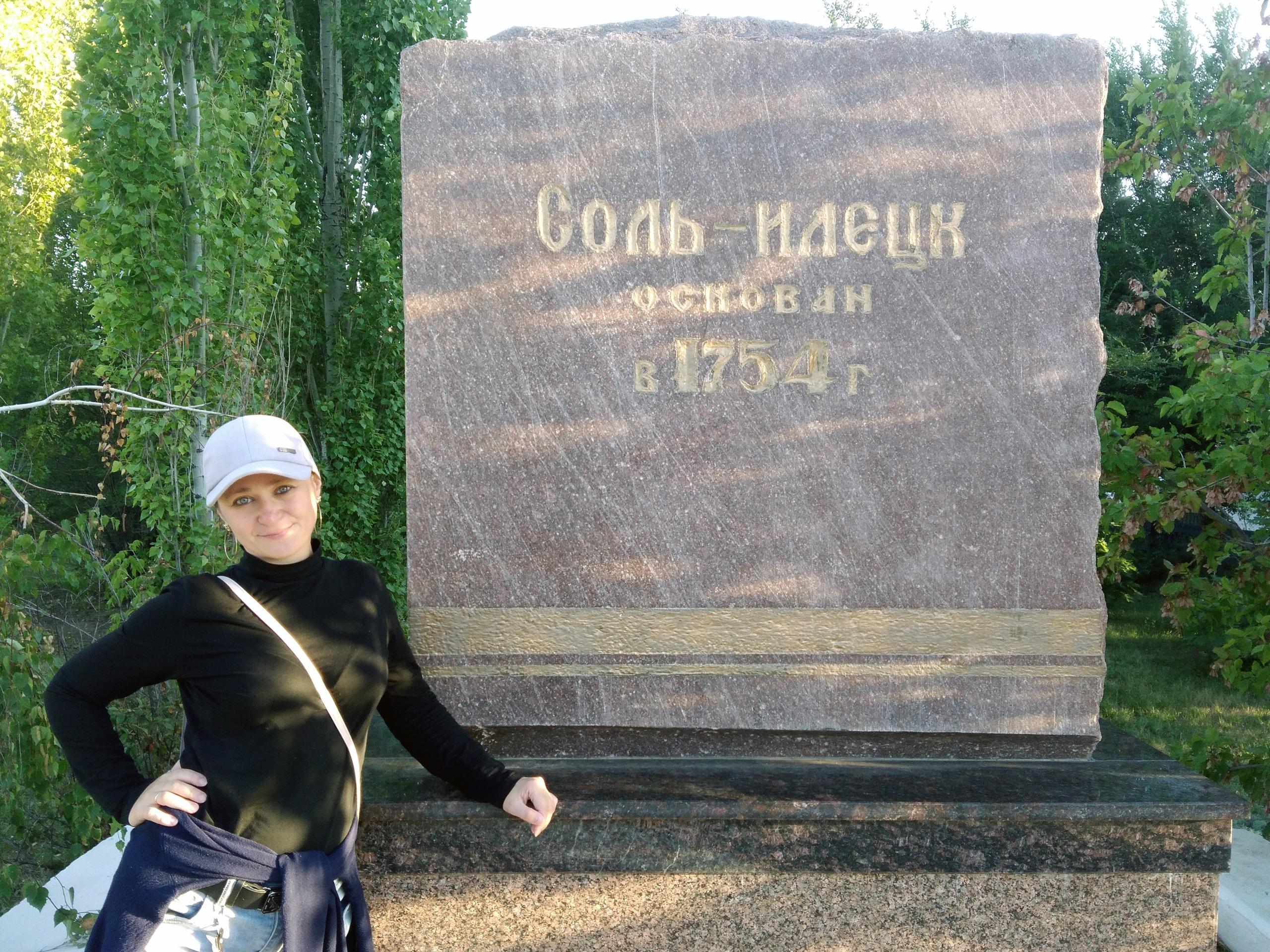 Из Сызрани в Соль-Илецк 2020
