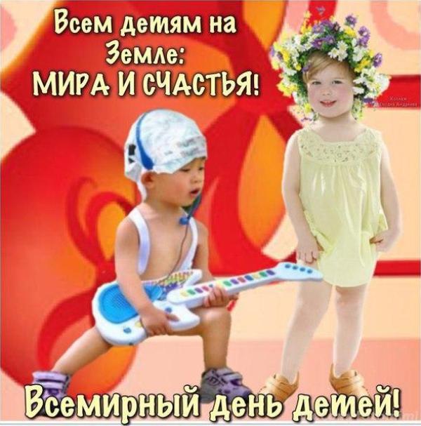 https://sun7-7.userapi.com/c849228/v849228238/c0be2/R_CN_HCS6fo.jpg