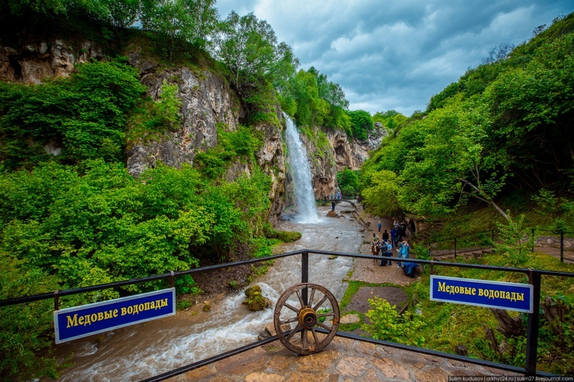 ТОП-10 самых впечатляющих водопадов России, изображение №10