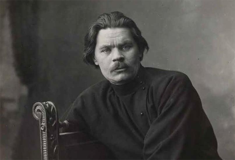 Максим Горький и Вятка, изображение №1