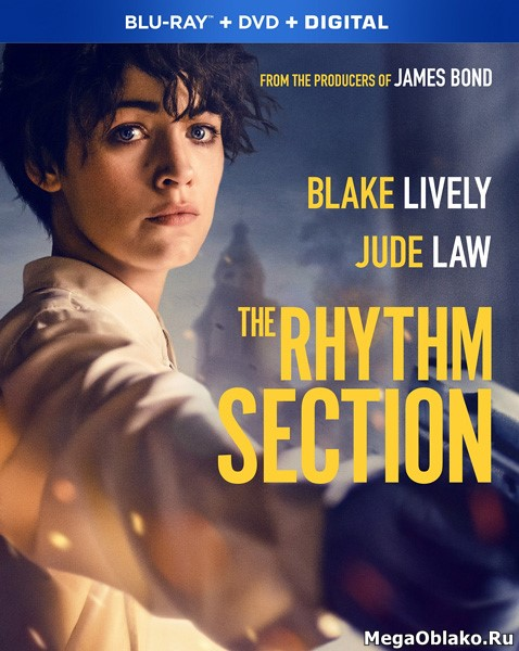 Ритм-секция / The Rhythm Section (2020/BDRip/HDRip)