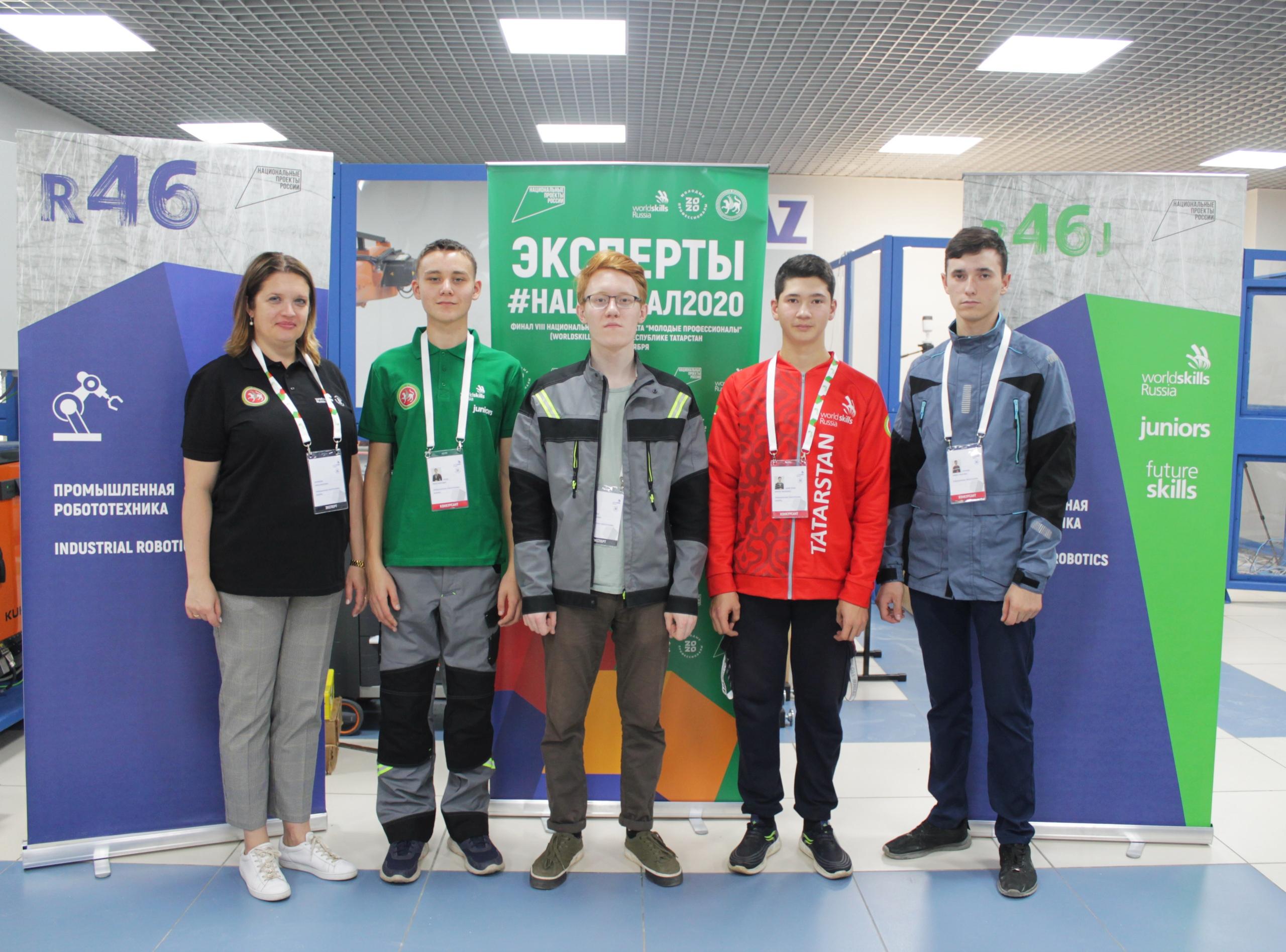 В Техническом колледже стартует финал VIII Национального чемпионата «Молодые профессионалы» (WorldSkills Russia)