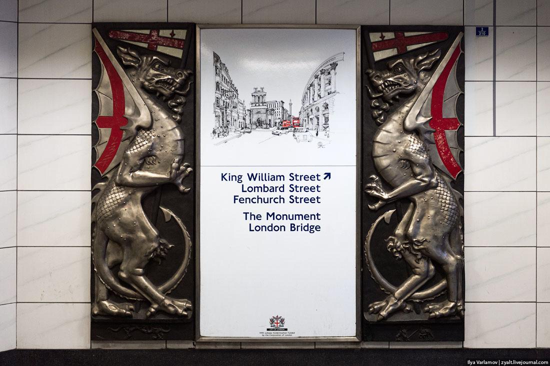 Гуляем по Лондону, изображение №34