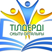 Центр-Обучения-Языкам Акимата-Алтынсаринского-Района