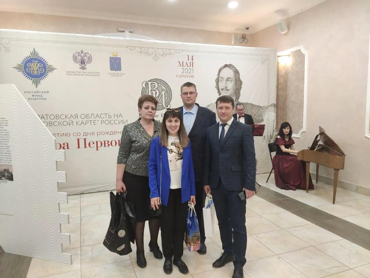 Делегация Петровска приняла участие в региональной пленарной сессии, посвящённой подготовке к 350-летию российского императора Петра I